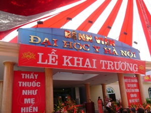 Bệnh viện Đại học Y Hà Nội 1