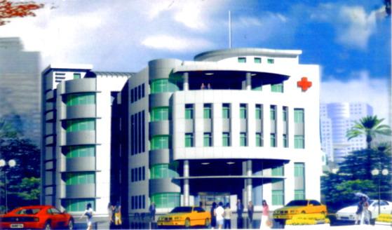 Bệnh viện đa khoa Bình Dân 1